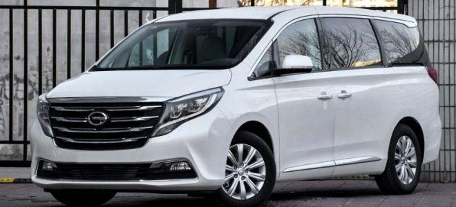 Китайская автомобильная марка GAC