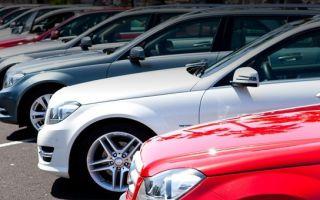 Как продать машину дороже?