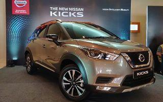 Новый Ниссан Кикс — увеличенный Nissan Kicks теперь и в РФ