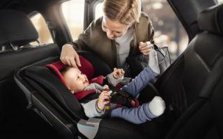 Выбор автокресла для ребенка