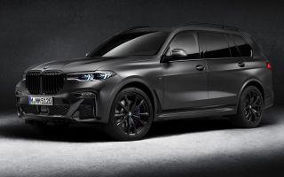 BMW X7 Dark Shadow Edition: почувствуйте себя боссом мафии!