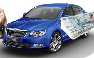 Выбирая срочный выкуп автомобилей, ищите надёжные компании