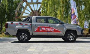 JMC Yuhu – новый автомобиль китайского производства