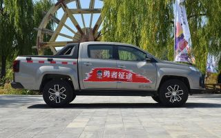 JMC Yuhu — новый автомобиль китайского производства