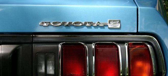 Долгая история бренда Toyota
