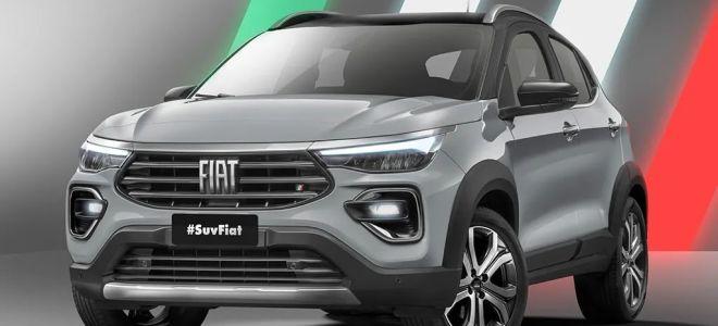 FIAT SUV, новая модель итальянской марки. Что вы думаете о нем?
