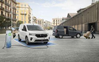 Nissan Townstar — модель, которая изменит правила игры в классе LCV
