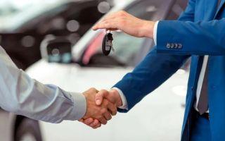 На какие нюансы нужно обратить внимание после покупки машины