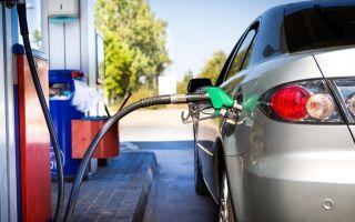 Основные принципы заправки автомобиля