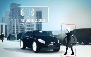 Автономные автомобили Ford будут общаться с пешеходами
