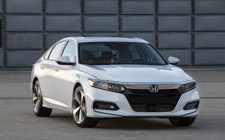 Honda Accord 10 – десятая генерация известного седана из Японии