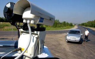 На сайте ГИБДД есть раздел с информацией о дорожных камерах