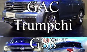 GAC Trumpchi GS8 фото, обзор, цена Трампчи