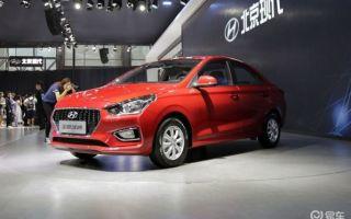 Премьера нового бюджетного седана Hyundai Reina