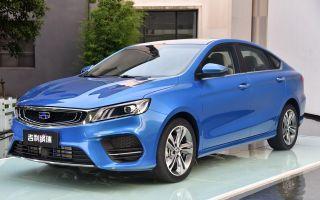 Новинки китайского автопрома — Geely SL купе образный седан выпуска 2018 года