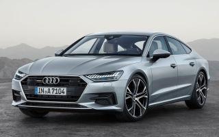 Отзывы Audi A7