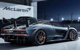 McLaren Senna 2018 свежие фото, обзор и характеристики