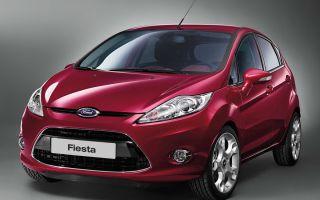 Хендай Солярис или Форд Фиеста – что лучше?