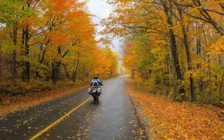 Езда на мотоцикле осенью. Что нужно запомнить?