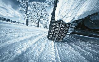Как правильно выбрать зимние шины – виды, производители, факторы выбора
