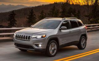После рестайлинга Jeep Cherokee 2019 лишился эксклюзивности