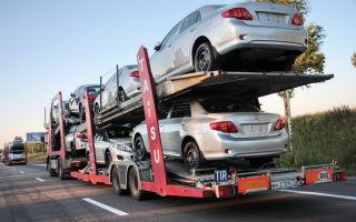 В России снижаются ввозные пошлины на легковые автомобили