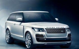 Новый Range Rover в трехдверном кузове