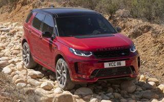 Новый Discovery Sport 2020 модельного года