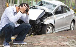 Полная гибель (тотал) автомобиля