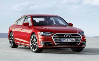Отзывы Audi A8