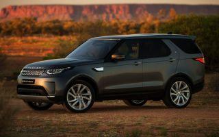 Новый Дискавери 2018 — 7 комфортных мест. 2018 Land Rover Discovery