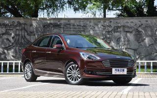 Форд Эксорт 2019 – китайское обновление седана от американского производителя