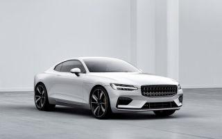 Купе Polestar 1 – электромобиль от Volvo