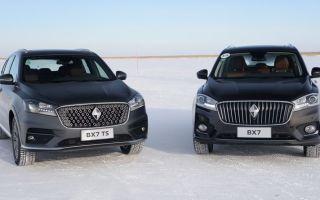 Кроссоверы Borgward BX5 и BX7 можно будет купить в России
