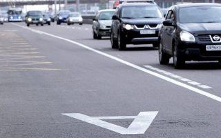 Когда транспортному средству можно ездить по выделенной полосе.