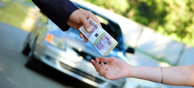 Новая схема мошенничества на рынке авто с пробегом