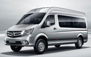 Минивэн Foton Gratour и микроавтобус Toano, продажа в России