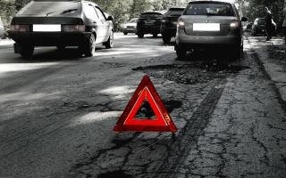 Что делать, если попал в ДТП из-за ямы на дорогах?