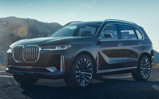 Новый Х7 от БМВ показали в серийном виде! 2019 BMW X7 First Look