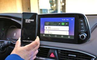 Android Auto, Apple CarPlay, MirrorLink – какая система лучше всего связывает ваш смартфон с автомобилем?