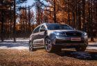 Geely Vision S1 2018-2019, обзор, характеристики SUV