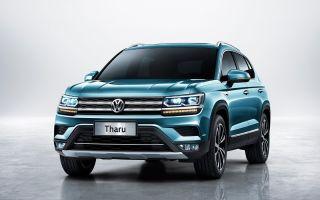 Volkswagen Tharu 2018 – новый народный кроссовер Фольксваген Тару для китайского рынка