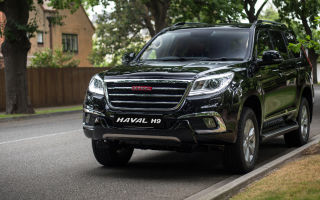 Haval H9 представлен официально