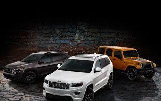 Джип выкатывает новые концептуальные внедорожники Jeep
