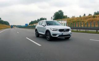 Volvo XC40 — исполнение желаний клиентов