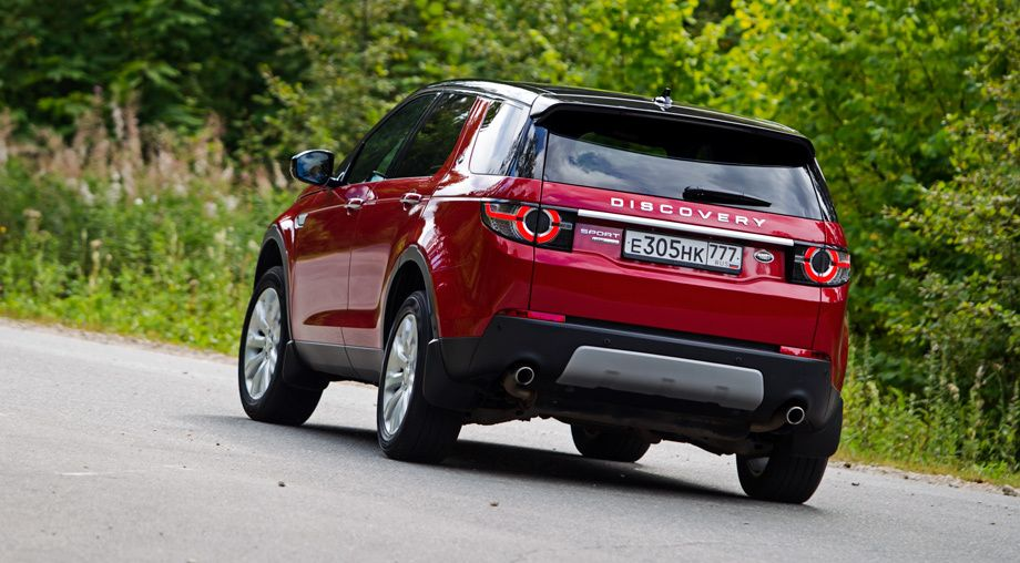 Land Rover Discovery Sport фото сзади