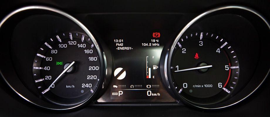 Land Rover Discovery Sport панель приборов