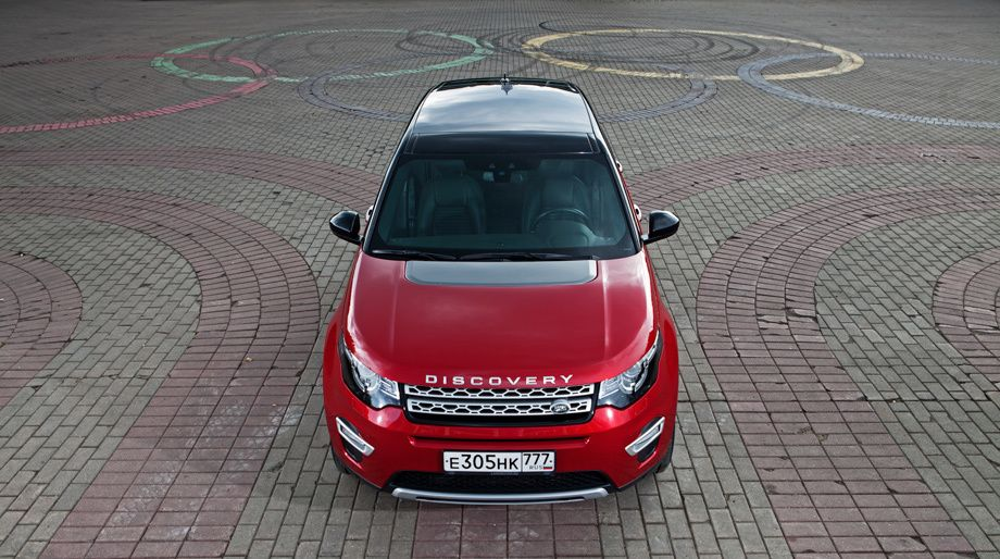 Land Rover Discovery Sport спереди