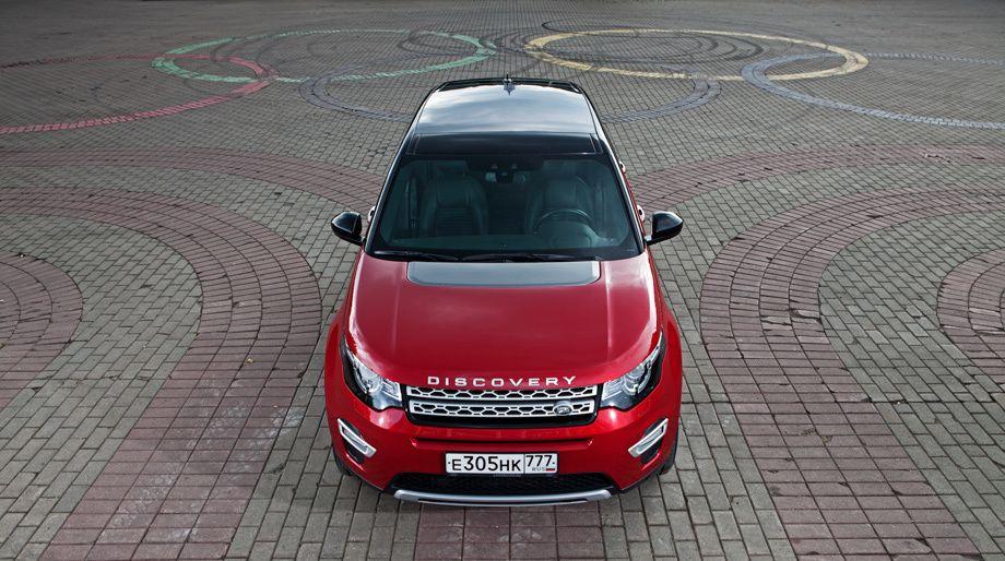 Land Rover Discovery Sport спереди