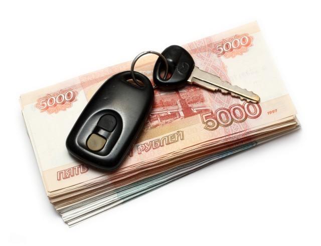 продать дорого автомобиль